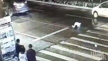 Кола помете жена на пешеходна пътека в Благоевград