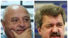 ГОРЕЩА ТЕМА: Венци Стефанов обясни, че новият шеф на БФС трябва да бъде честен бизнесмен, а не фалирал човек