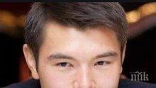 Внук на Нурсултан Назарбаев с условна присъда в Лондон