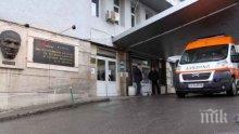 Ето какво е състоянието на ранените при Белополци