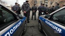 Откриха останките на руски депутат и семейството му, убити преди 7 години