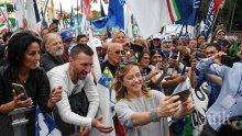 Десетки хиляди поддръжници на Матео Салвини протестираха в Рим