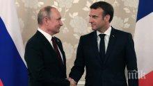 Путин и Макрон се разбраха -  примирието в Сирия трябва да продължи