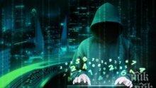 Чешкото разузнаване разби руска мрежа за кибератаки