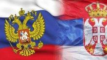 Руски компании са заинтересувани да инвестират в Сърбия