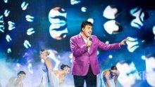 Веско Маринов на любовно турне през ноември