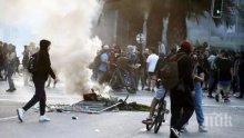 В Чили въведоха извънредно положение в още три града