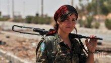 Кюрдите се оттеглят от Северна Сирия