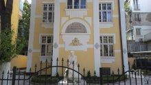 Столичната община официално взима къщата на Яворов в четвъртък