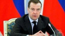 Медведев прие военния парад в Белград