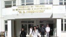 Придобивка: Бизнесът дарява електромобил на професионално училище в Добрич