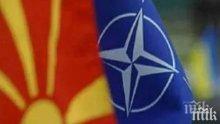 САЩ ратифицираха протокола за членството на Македония в НАТО