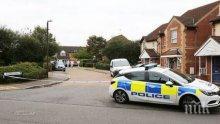 Във Великобритания задържаха 21-годишен младеж за две убийства с нож