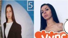 ГОРЕЩО В ПИК: Кандидат-кметица на Марешки лъсна в брутално порно като кметшата на ДеБъ (СКАНДАЛНИ СНИМКИ 18+)