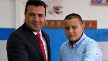 Зоран Заев обяви датата на предсрочните парламентарни избори