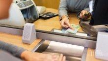 Швейцарските банки удрят богаташите с екстра такси