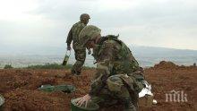 Спецекип от Сухопътните войски ще обезвреди невзривен боеприпас край Киноцентъра