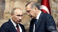Путин и Ердоган се срещат заради Сирия