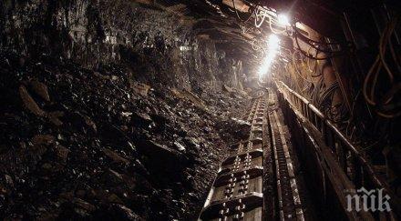15 души загинаха в мина за добив на злато