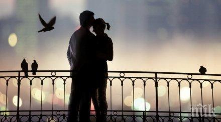 Психолози разбиха мита: Няма любов от пръв поглед