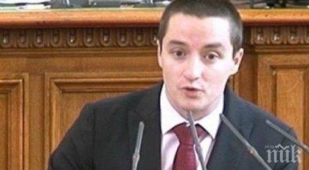 ЕКШЪН В БСП: Разпитват депутат за купуване на гласове в Горна Оряховица - разследват сигнал за кандидата за кмет Явор Божанков