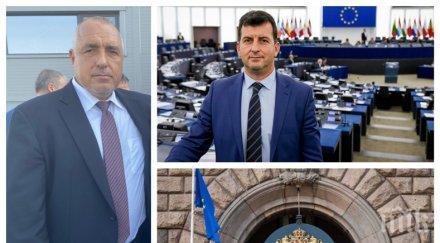 експресно пик евродепутатът асим адемов първи коментар мониторинга оцениха борбата корупцията вече пречка шенген премиерът борисов постави въпроса