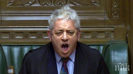 Председателят на британския парламент не допусна нов вот по сделката за Брекзит