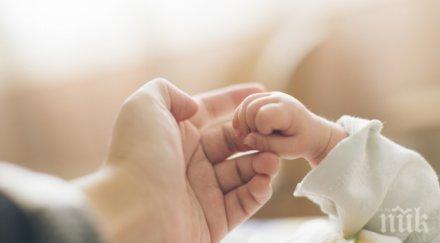 Разкриха мрежа за търговия с бебета в Русия