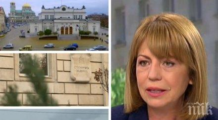 Йорданка Фандъкова: Не очаквах, че лъжата ще измести от фокуса проблемите за София, г-жа Манолова не е предложила нито едно решение за града