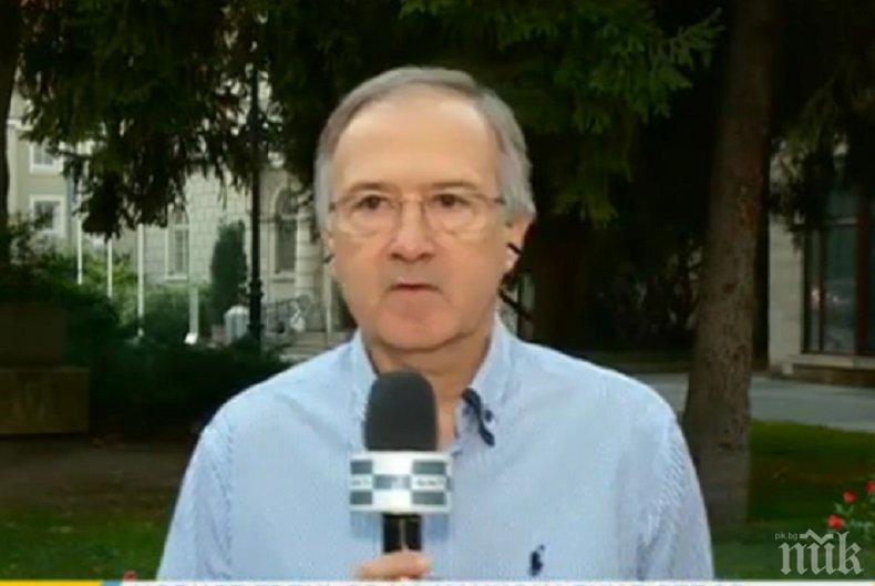 Георги Дерменджиев с първи думи като селекционер на България
