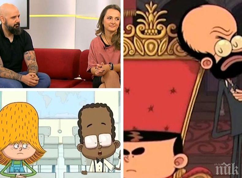 ПРИЗНАНИЕ: Български аниматори са част от световна телевизионна продукция