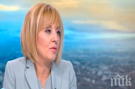 ПОРЕДНА ИЗЦЕПКА! Мая Манолова искала да е кмет, защото нищо не свършила като омбудсман