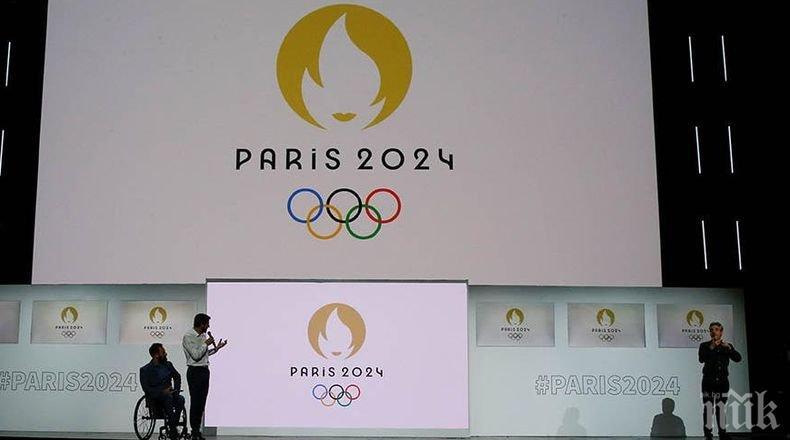 В Париж официално бе представено логото на Олимпиада 2024