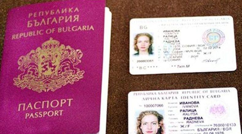 """Дирекция """"Български документи за самоличност"""" с извънредно работно време за изборите"""