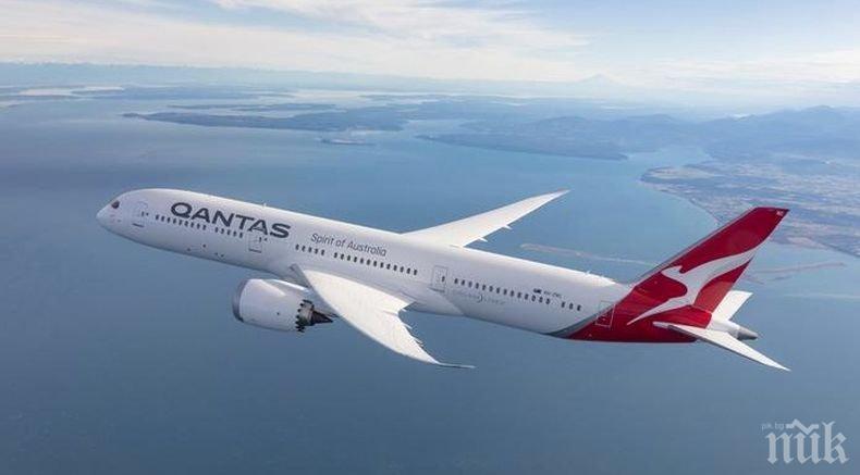 Австралийска авиокомпания извърши най-дългия директен пътнически полет