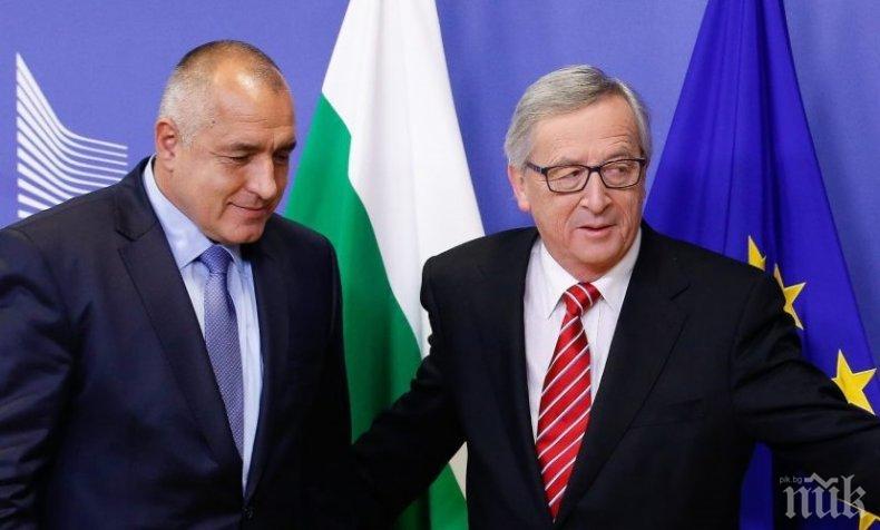ПЪЛЕН УСПЕХ ЗА БЪЛГАРИЯ И БОРИСОВ: Мониторингът на Еврокомисията отпада 12 години след влизането ни в ЕС – страната ни похвалена за борбата с корупцията, Румъния остава под наблюдение (ОБНОВЕНА)