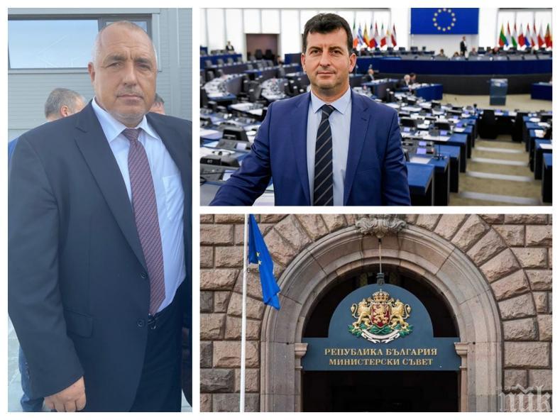 ЕКСПРЕСНО В ПИК! Евродепутатът Асим Адемов с първи коментар за мониторинга: Оцениха борбата ни с корупцията! Вече няма пречка за Шенген - премиерът Борисов може да постави въпроса