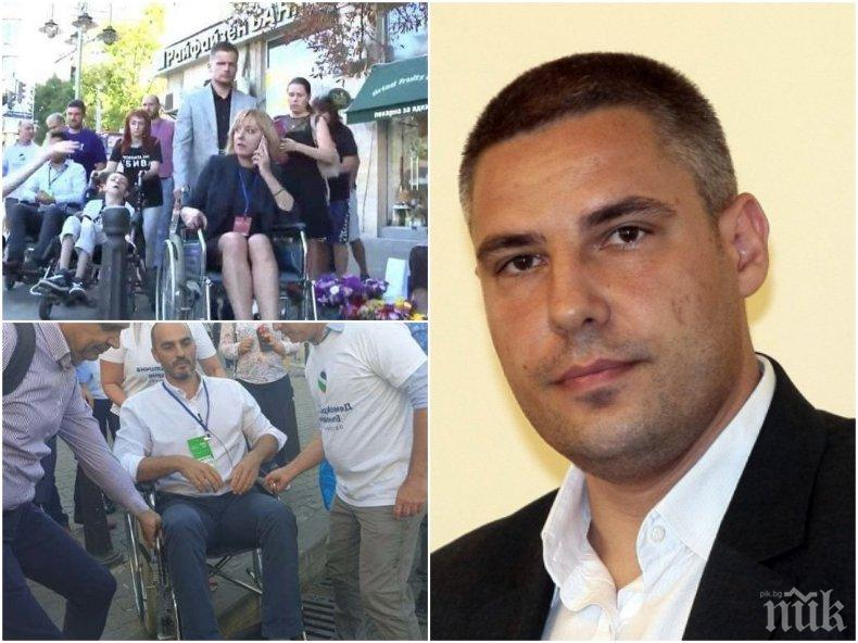 ДВОЕН СТАНДАРТ: ДеБъ с менте опорки като Мая Манолова - Игнатов яха инвалидна количка, колегата му Методи Лалов пъди инвалиди от съда