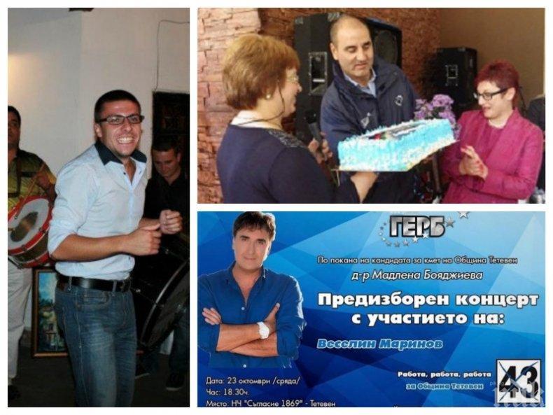 Веско Маринов пак лапа пачки от ГЕРБ, въпреки заканата на Борисов. Дава му ги кметицата на Тетевен, приближена на Цветанов