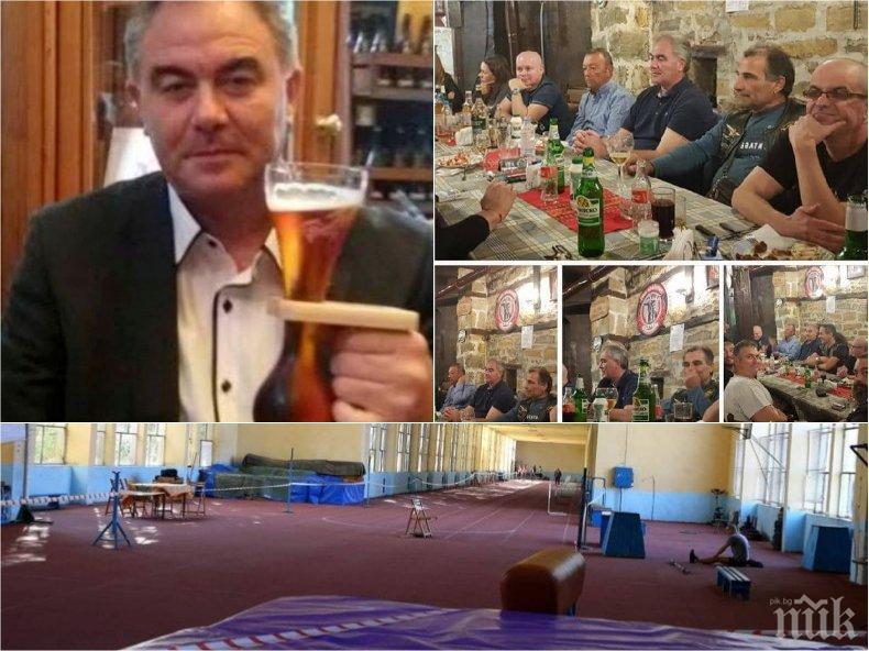 РАЗКРИТИЕ: Скандален кмет гуляе в кръчма, вместо да помага на детския спорт - Спартански отряза благотворителен търг, за да се налива с бира (СНИМКИ)