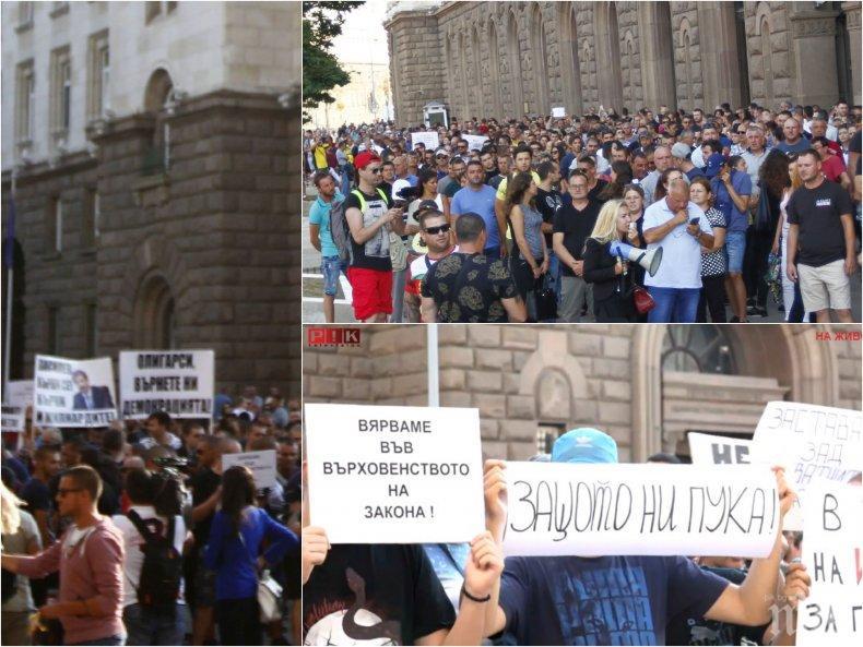 """""""МАРШ ЗА ЗАКОННОСТ"""" пред ВСС в деня на избора на Гешев. Да защитим независимата Темида от атаките на олигархията!"""