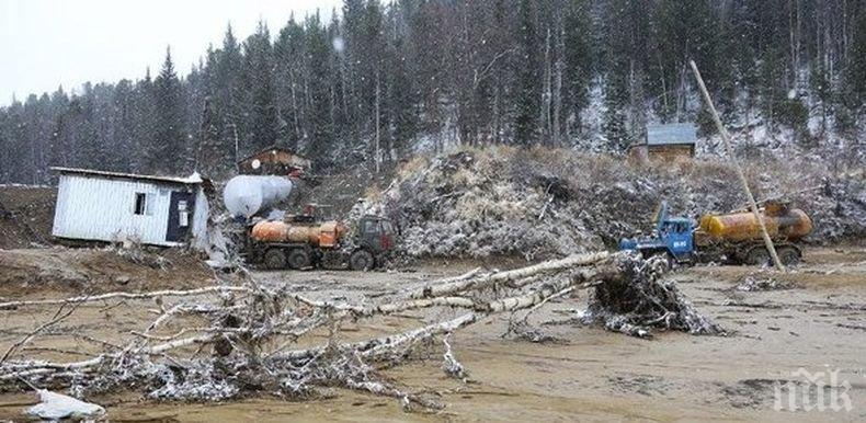 Арести след трагедията в златодобивна мина в Красноярския край на Русия