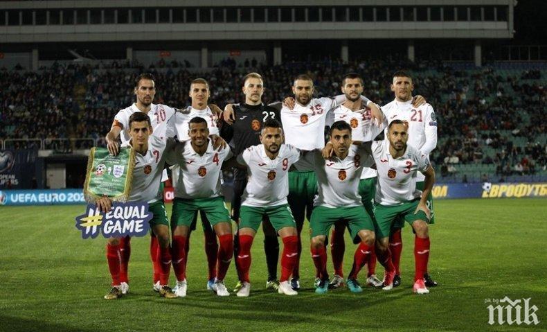 Йордан Лечков: Георги Дерменджиев е новият старши треньор на България