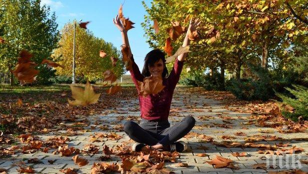 Кои са най-големите късметлии тази есен според зодията