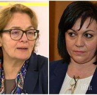 В ДЕСЕТКАТА: Румяна Коларова попиля Корнелия Нинова преди изборите: Изчезна и се скри - предвкусва загубата