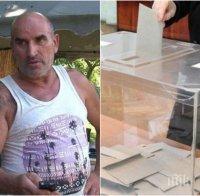 НАПРЕЖЕНИЕ В ГАЛИЧЕ: Пришълци от Стара Загора напират да гласуват в селото на Ценко Чоков