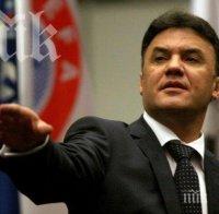 ФИФА и УЕФА искат обяснение от БФС за Боби Михайлов