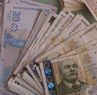 бнб хвана 500 менте банкноти месеца фалшифицираните