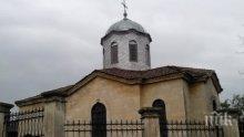 ЛЮБОПИТНО: Две села с името Гарван честват своя празник на Димитровден