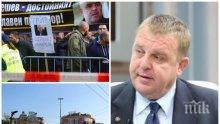 ГОРЕЩА ТЕМА! Каракачанов изригна: Само протестът в подкрепа на Гешев е легитимен, митингът на Орлов мост е абсолютно незаконен